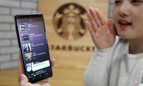 Starbucks - Samsung Bixby